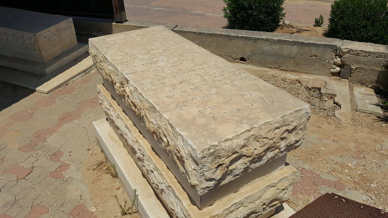 תמונה של הקבר